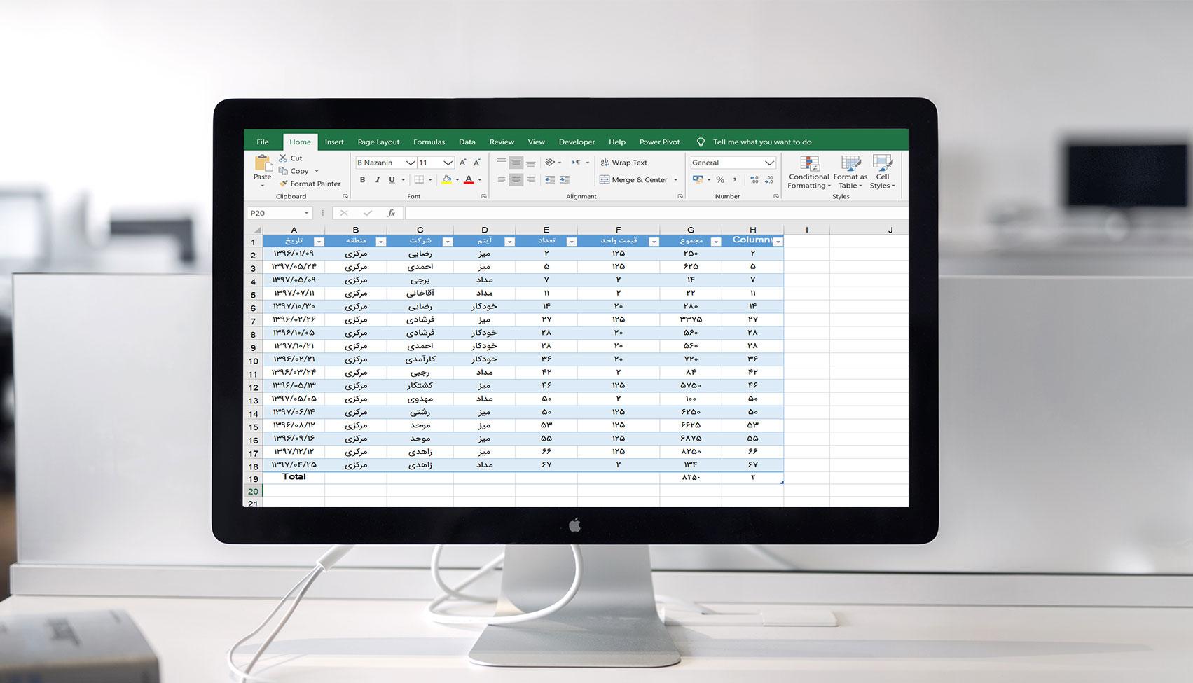 جداول اکسل (Excel Tables)